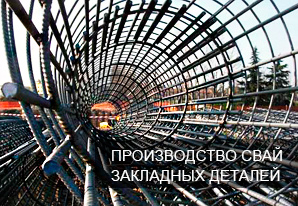 Краснодарский завод металлоизделий г Краснодар  завод